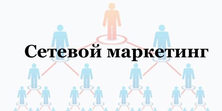 جراحی پلاستیک و بازاریابی شبکه ای در قرقیزستان ممنوع شد