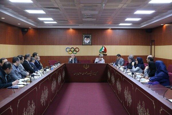 نشست هماهنگی مدرسان کارگاه های آموزشی المپیک توکیو برگزار گردید