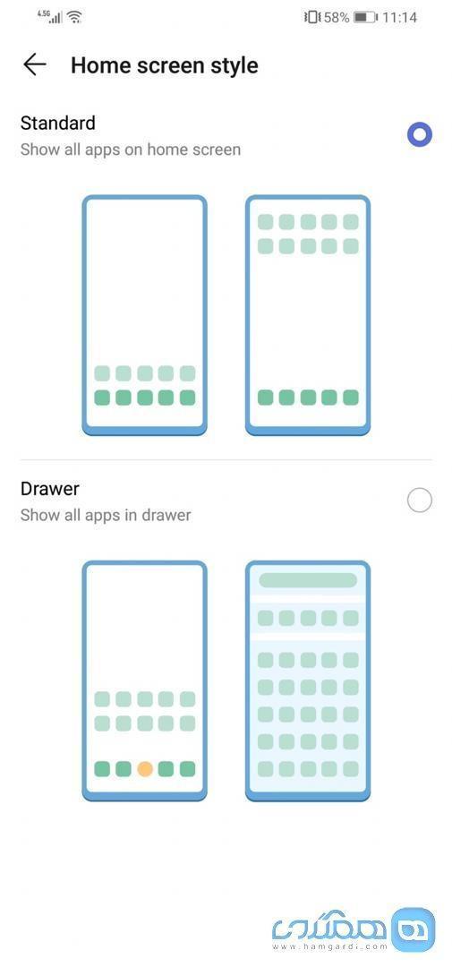 چگونه با یاری قابلیت APP Drawer برنامه های گوشی هوآوی خود را مرتب کنید