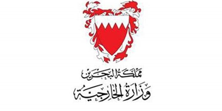 بحرین از جنگ نیابتی ریاض و ابوظبی در عدن ابراز نگرانی کرد