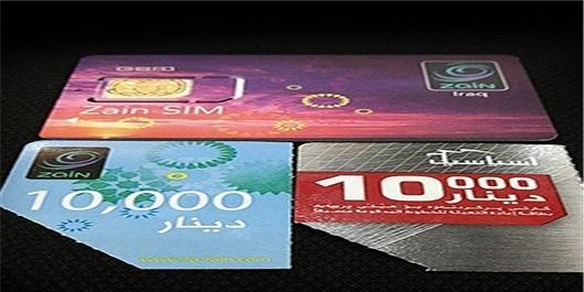 هشدار پلیس آگاهی به زائران اربعین، مراقب کلاهبرداری با فروش سیم کارت های عراقی فاقد اعتبار باشید
