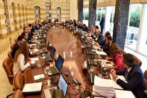 تصویب بودجه 2020 لبنان و همه بندهای بسته اصلاحاتی حریری