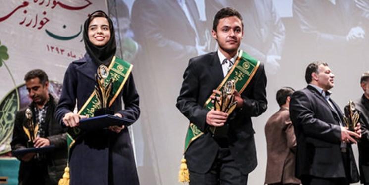 2 هزار رکورد اطلاعاتی در بانک جامع جشنواره خوارزمی در دسترس نهاده شد