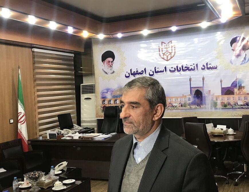 خبرنگاران مدارس شهر اصفهان فردا تعطیل شد