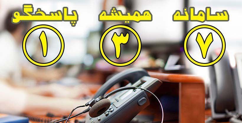 راه اندازی خط ویژه تماس شهروندان تهرانی درباره ویروس کرونا