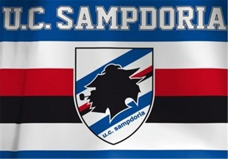 4 بازیکن سامپدوریا به کرونا مبتلا شدند